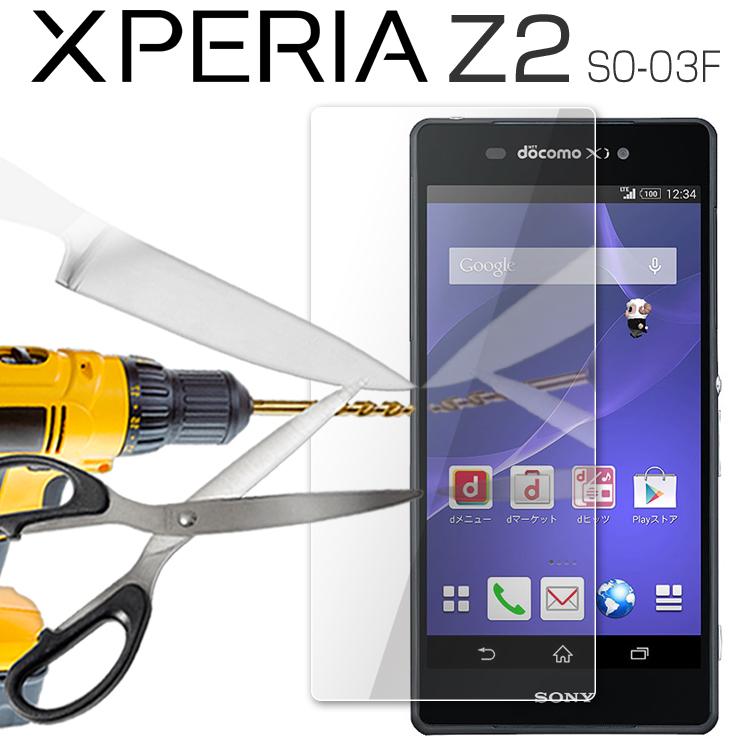 Xperia Z2 SO-03F用液晶保護ガラスフィルム