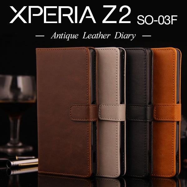 Xperia Z2 SO-03F用アンティークレザー風手帳ケース
