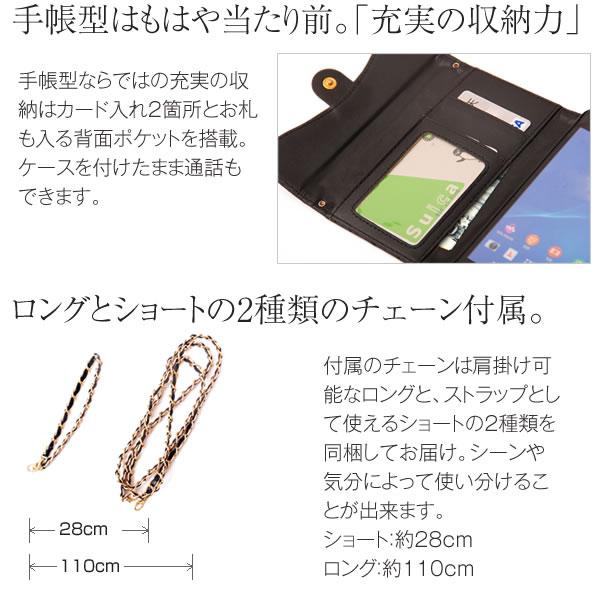 Xperia Z3 SO-01G/SOL26キルティングショルダー手帳型ケース