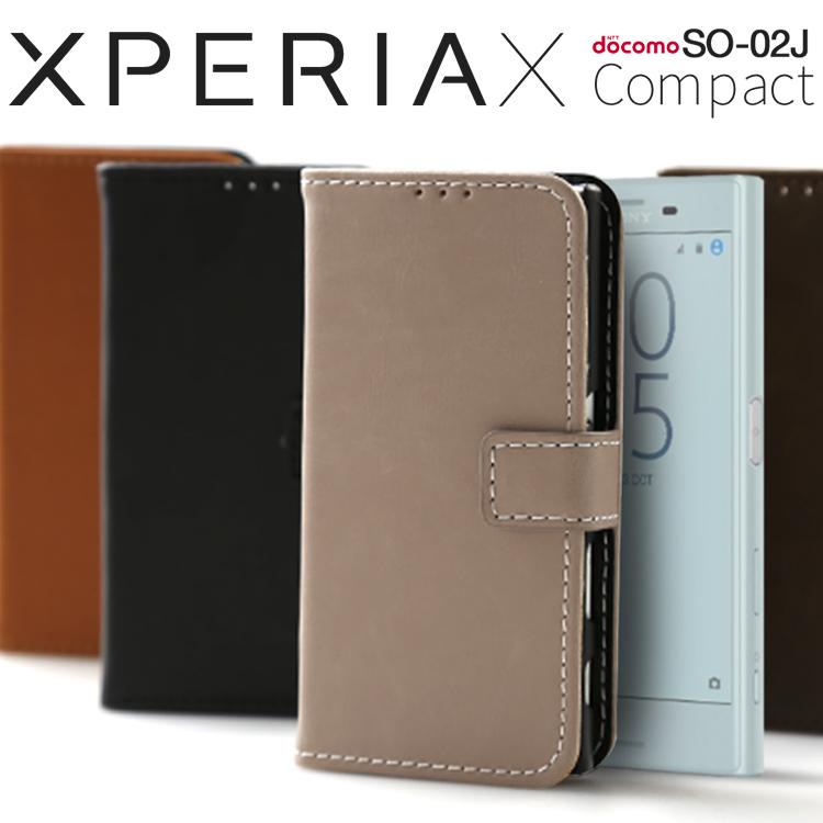 XperiaX Compact SO-02J アンティークレザー手帳型ケース