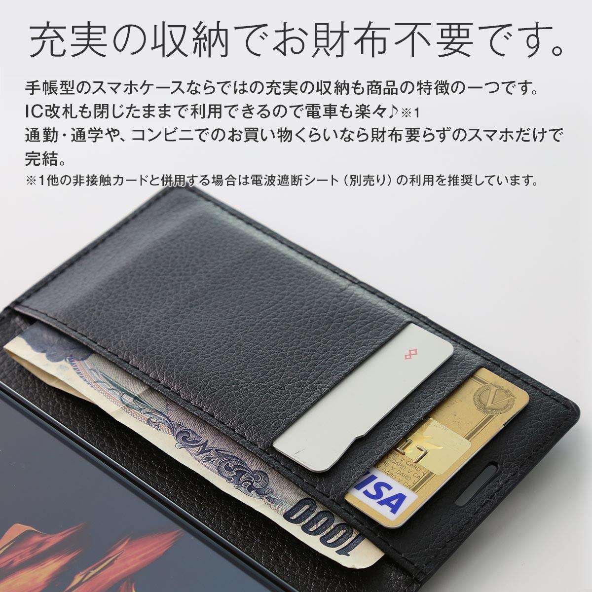 Xperia X Compact SO-02J レザー手帳型ケース