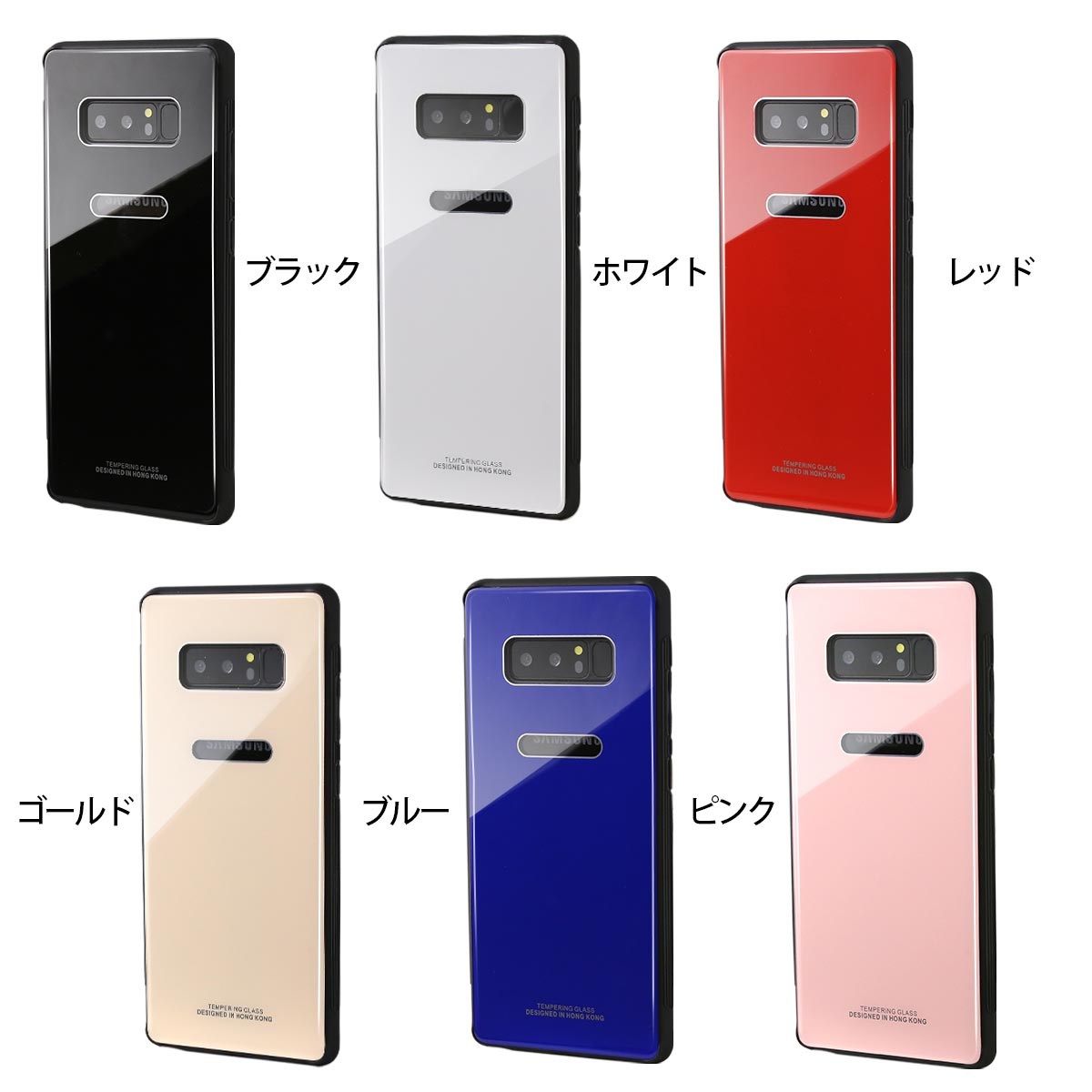 Galaxy Note8 SC-01K/SCV37 背面9Hガラスケース