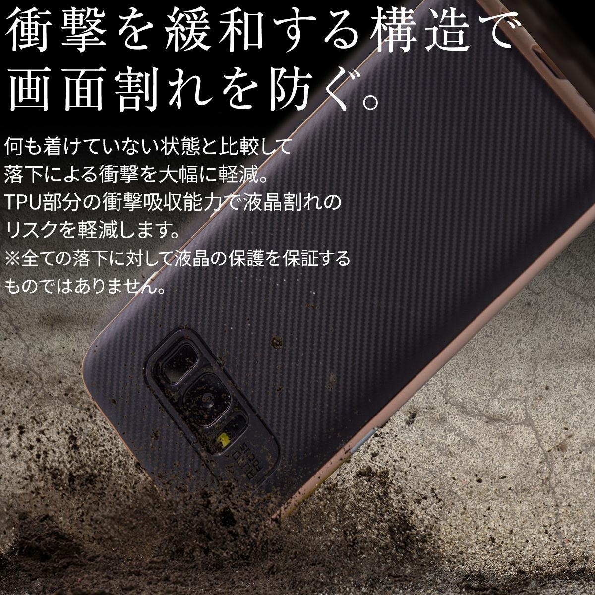 Galaxy S8 SC-02J/SCV36 ハイブリッドケース