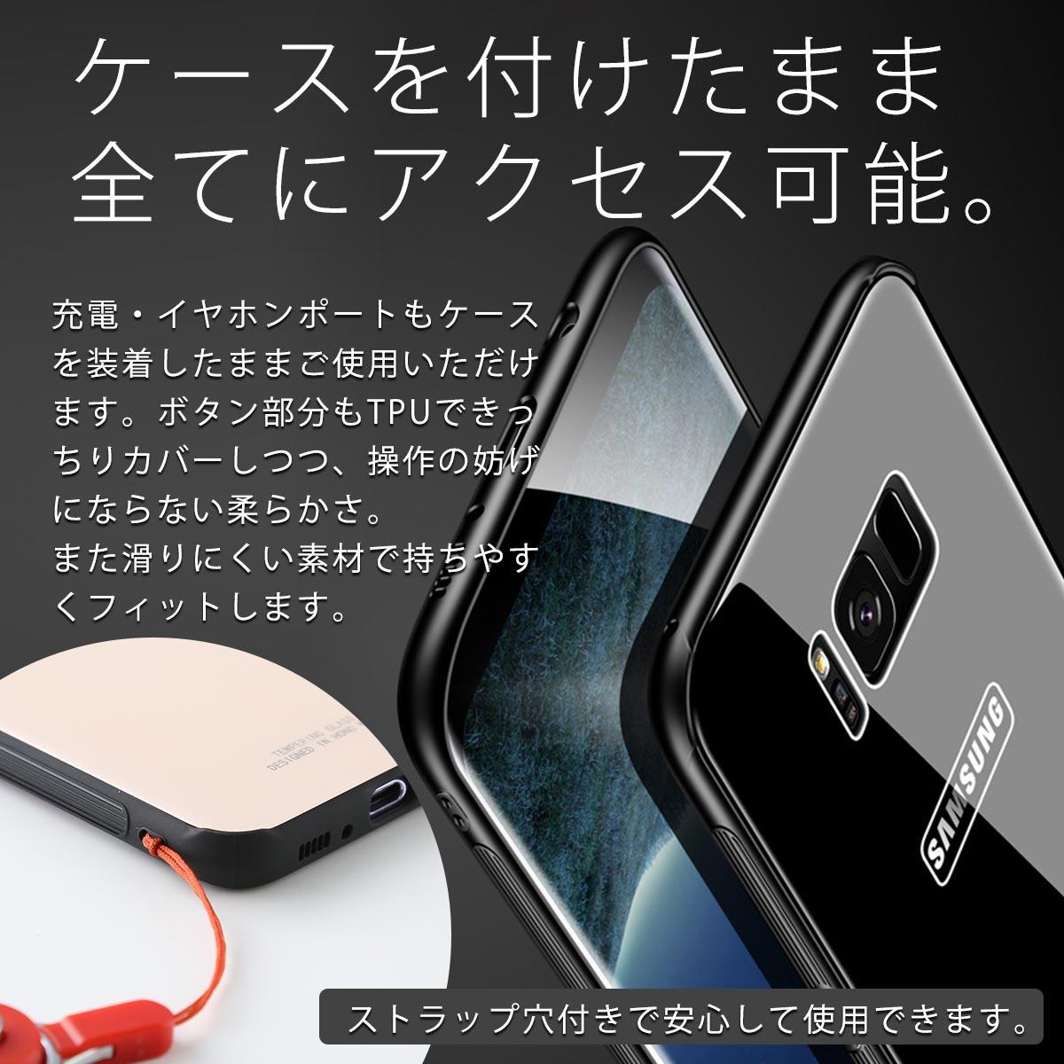 Galaxy S8+ SC-03J/SCV35 背面9Hガラスケース
