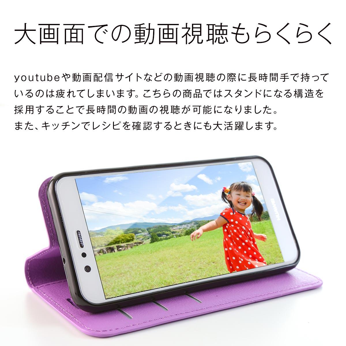 nova2 レザー手帳型ケース