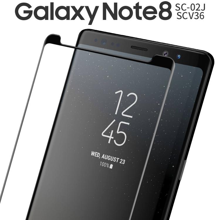 Galaxy Note8 SC-01K/SCV37 全面吸着カラー強化ガラス保護フィルム 9H