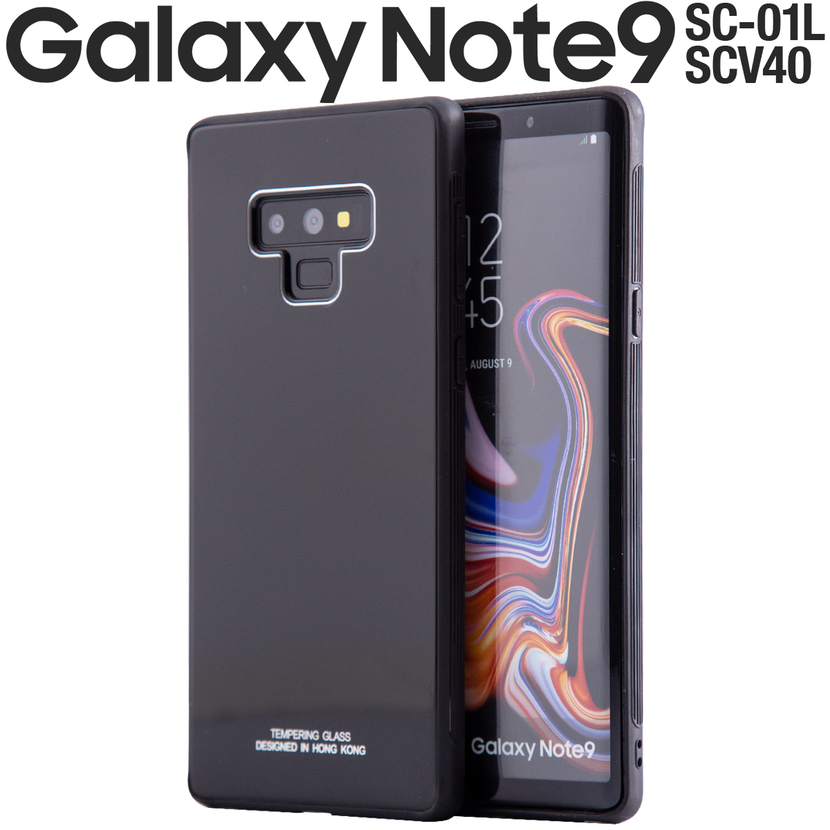 Galaxy Note9 SC-01L SCV40 背面9Hガラスケース