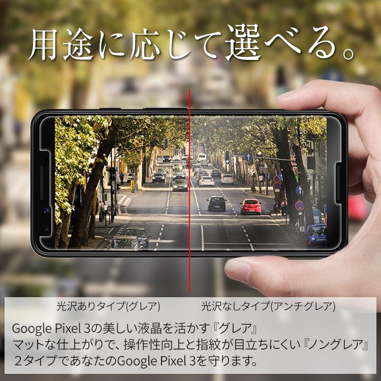 pixel3-screenPixel3 Pixel3 液晶保護フィルム