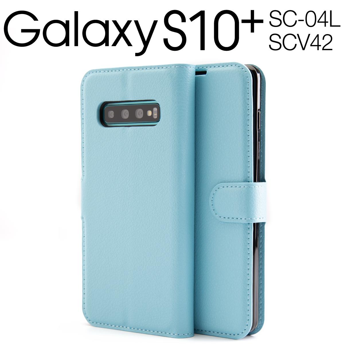 Galaxy S10+ レザー手帳型ケース