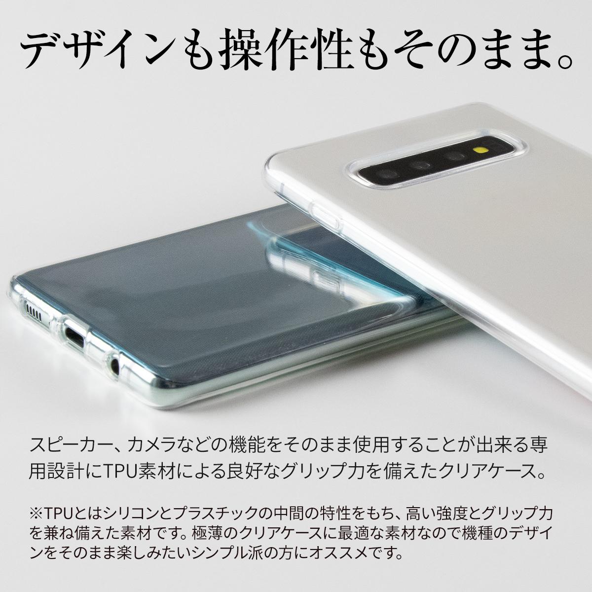 Galaxy S10+ TPU クリアケース