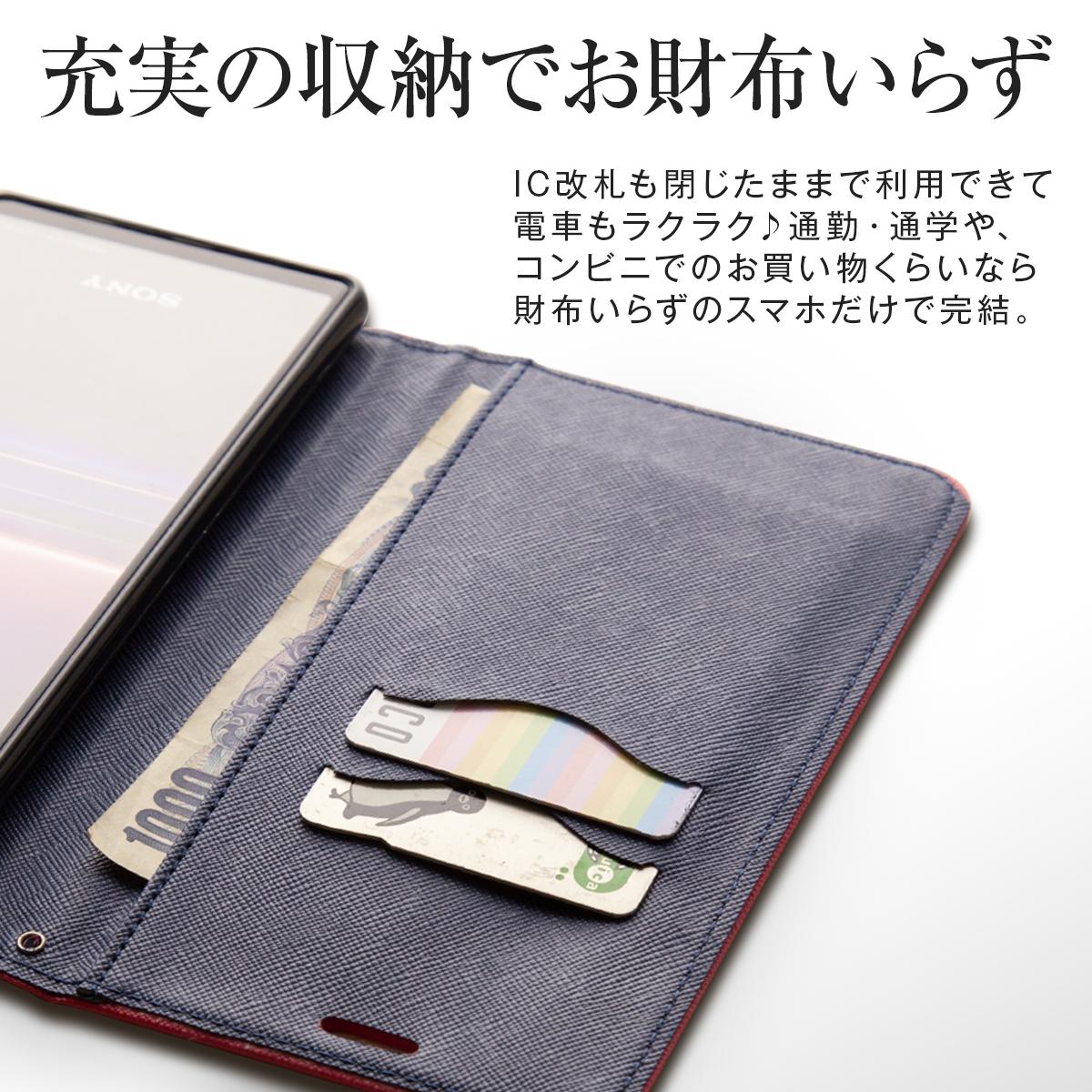 Xperia 1  コンビネーションカラー手帳型ケース