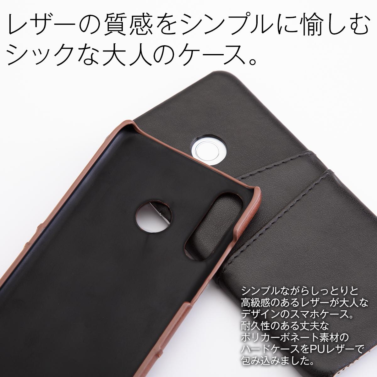 P30 lite HWV33 HWU36 カードポケット付きハードケース