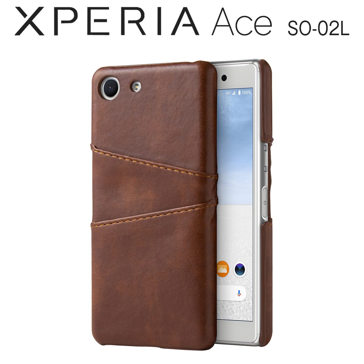 Xperia Ace SO-02L カードポケット付きハードケース