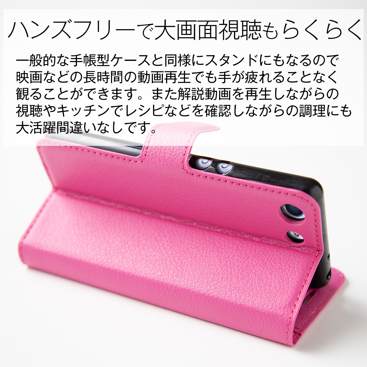 Xperia Ace SO-02L レザー手帳型ケース