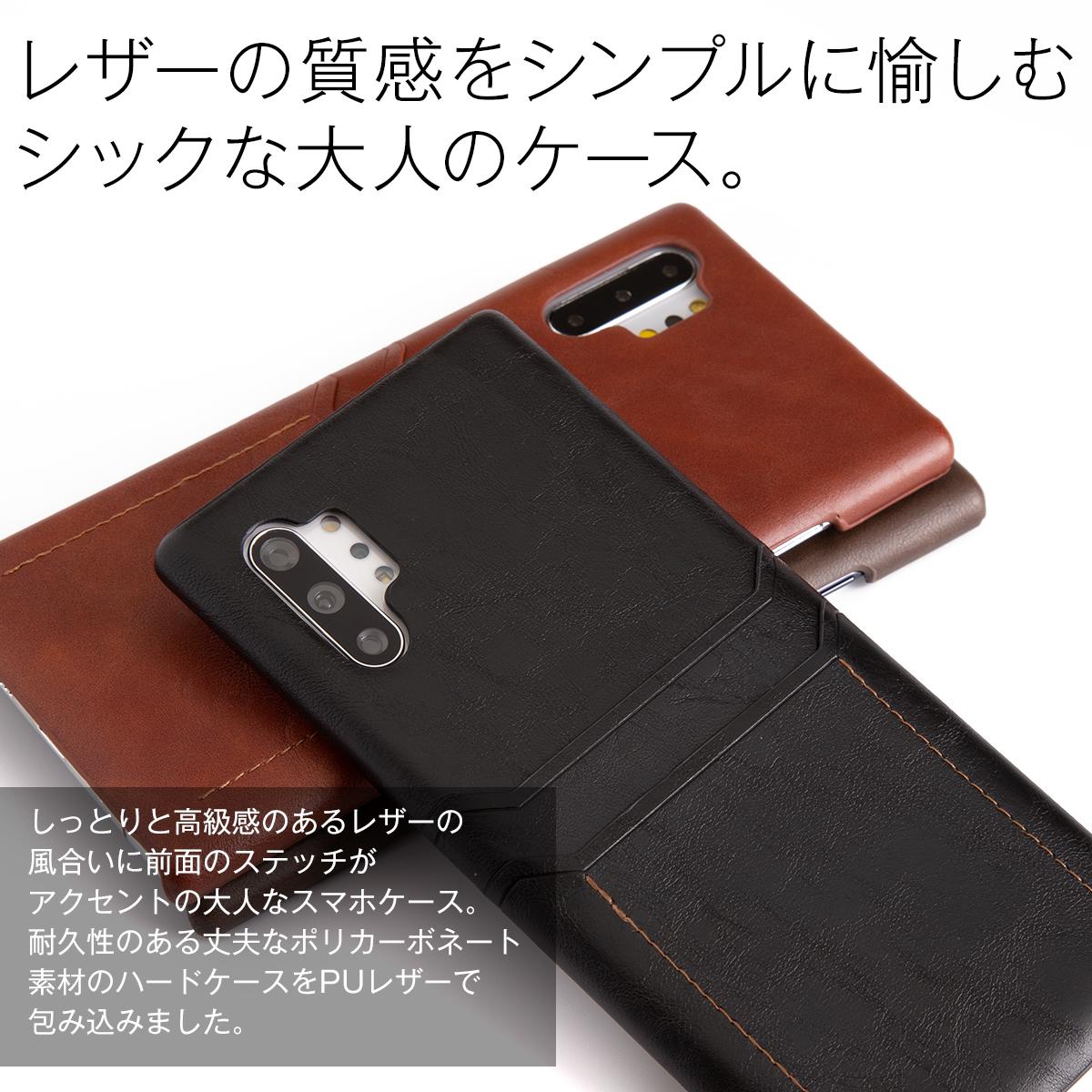 Galaxy Note10+ SC-01M SCV45 カードポケット付きハードケース