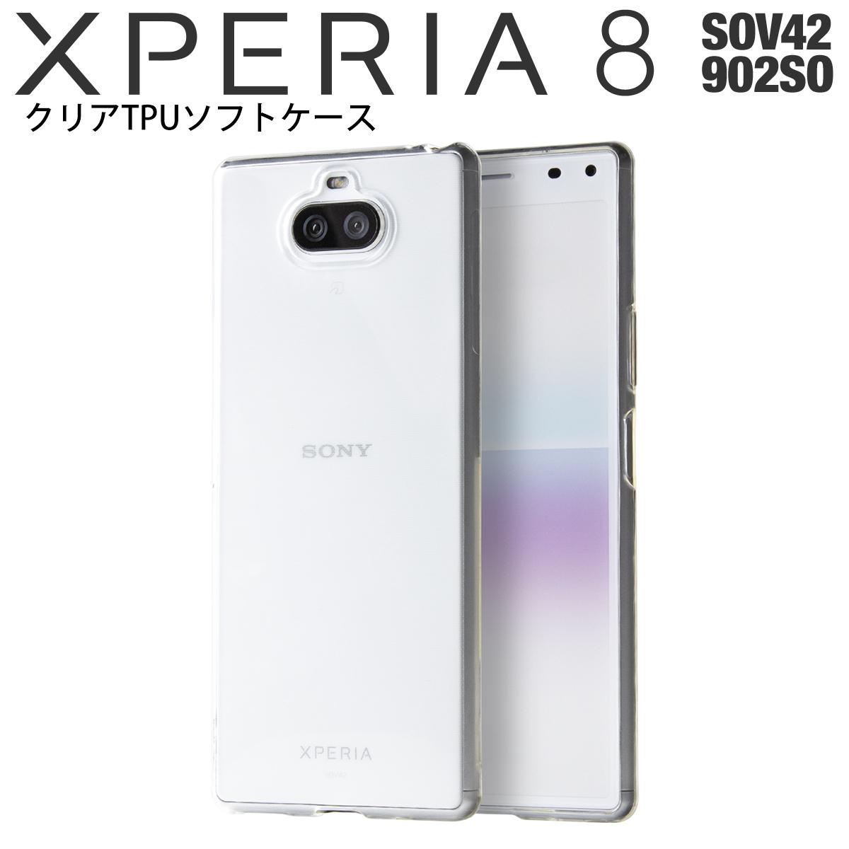 Xperia 8 SOV42 902SO TPU クリアケース