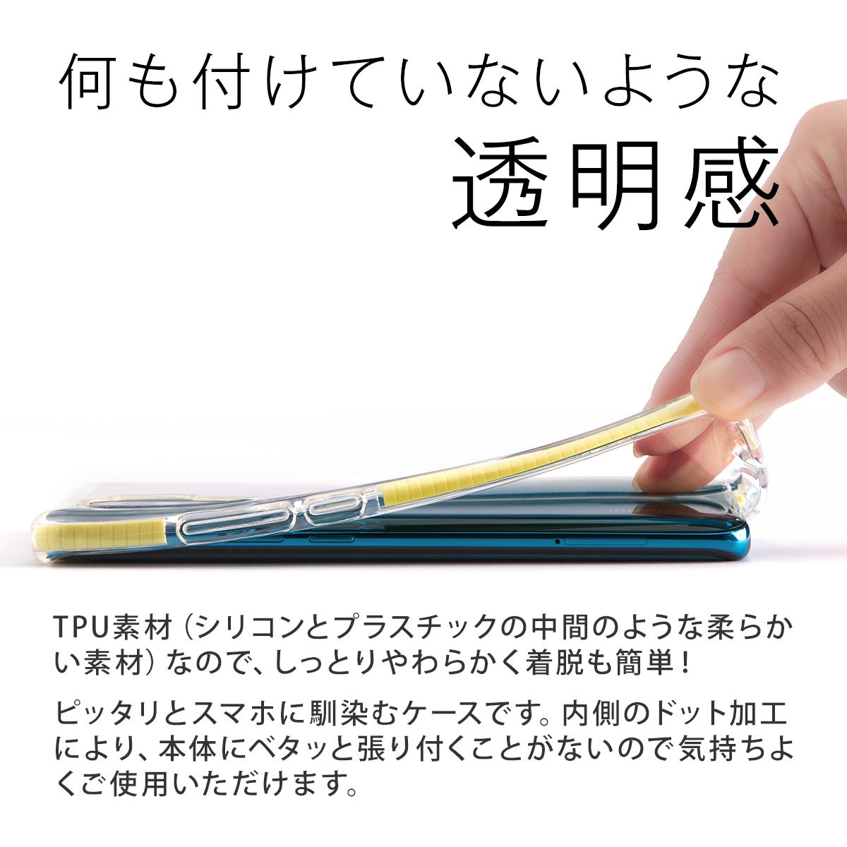 Xiaomi Mi Note 10 耐衝撃TPUクリアケース