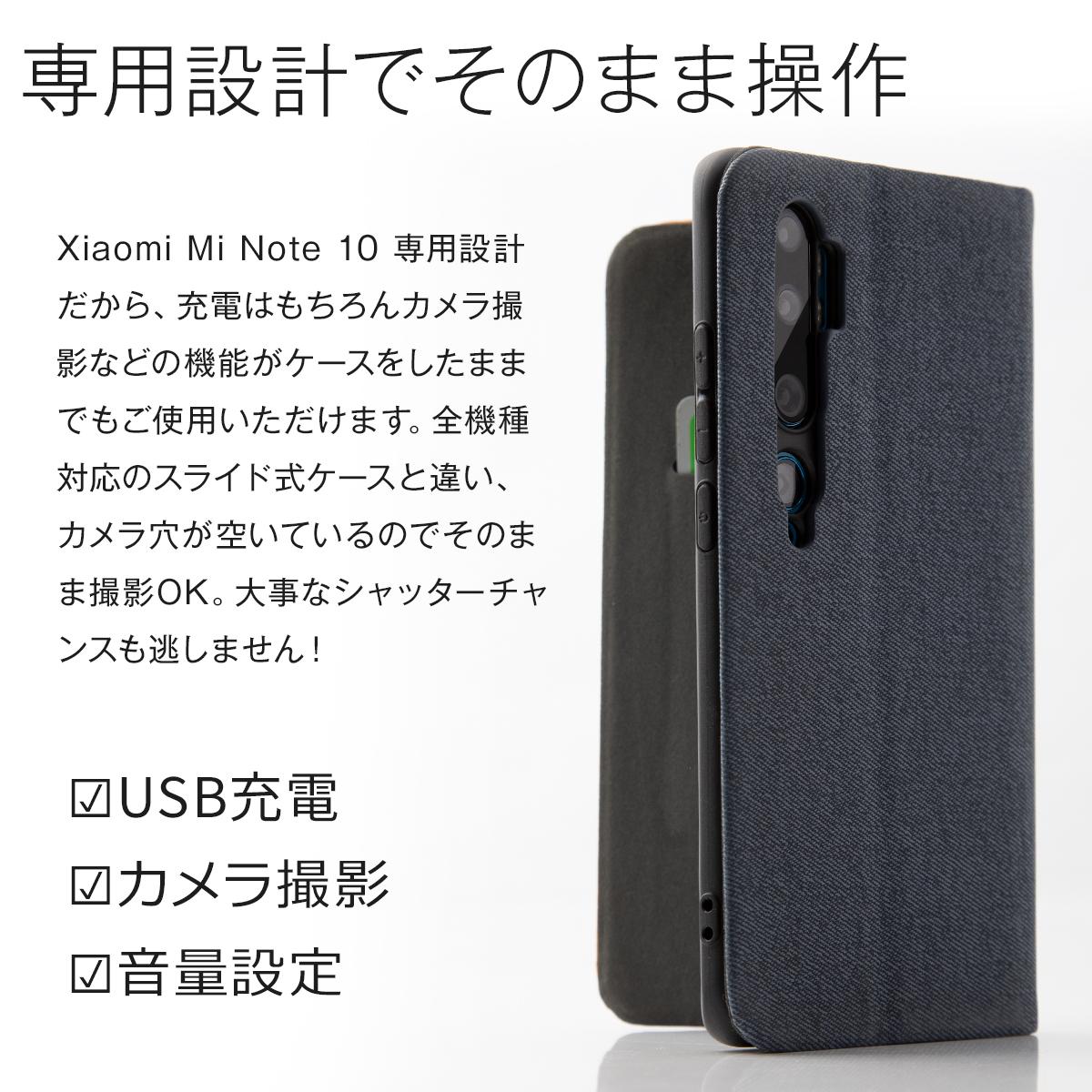 Xiaomi Mi Note 10 トリコロールカラー手帳型