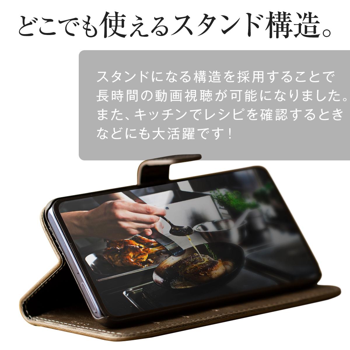 Galaxy A7 アンティークレザー手帳型ケース