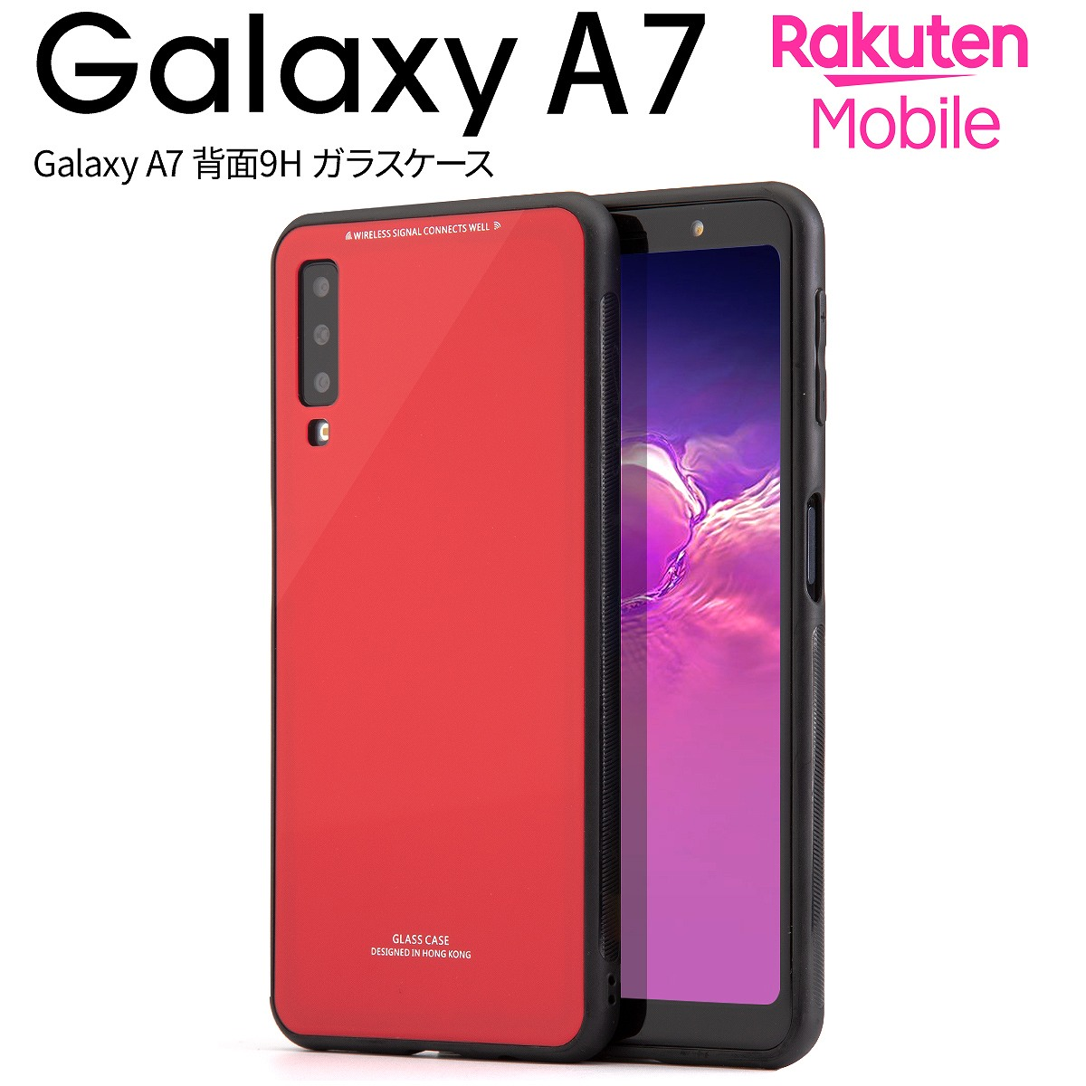 Galaxy A7 背面9Hガラスケース