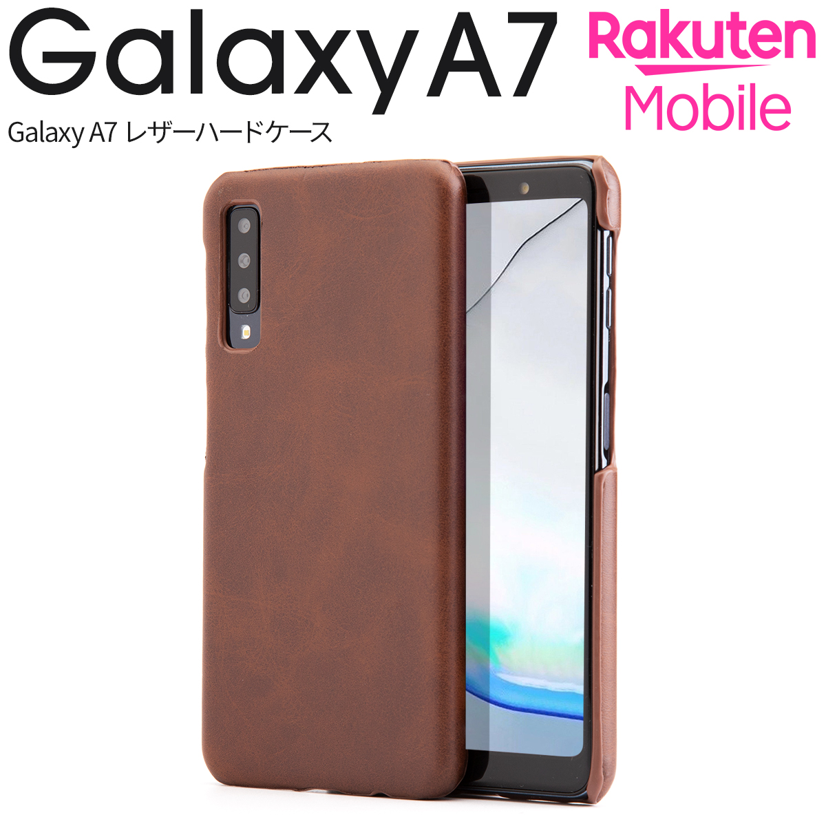 Galaxy A7 レザーハードケース