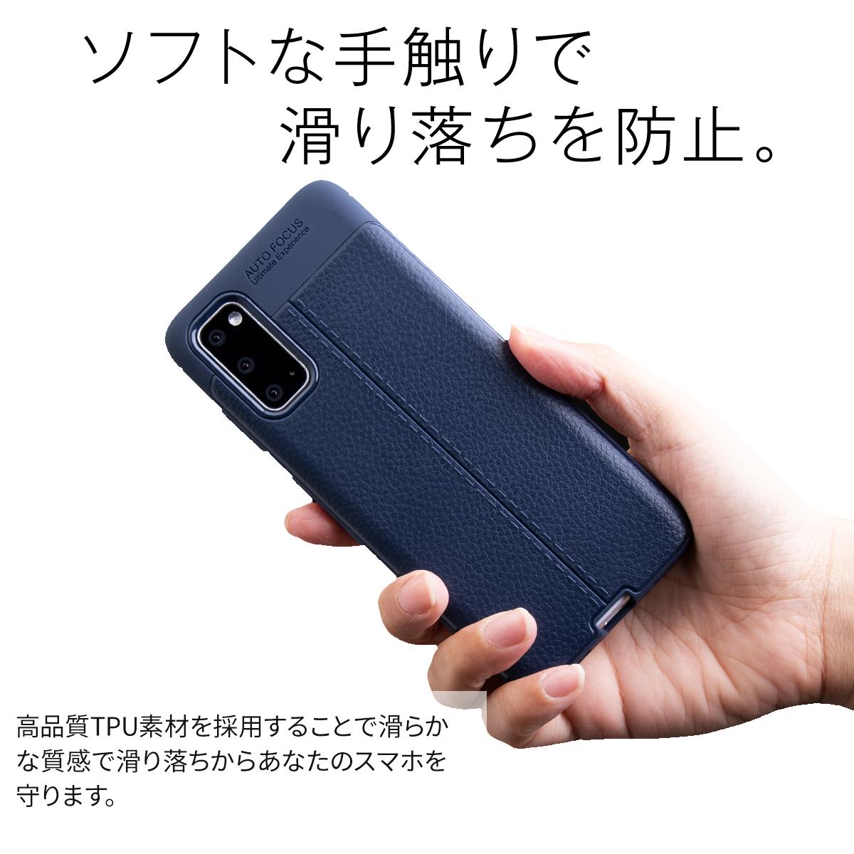 Galaxy S20 5G SC-51A SCG01 レザー調TPUケース