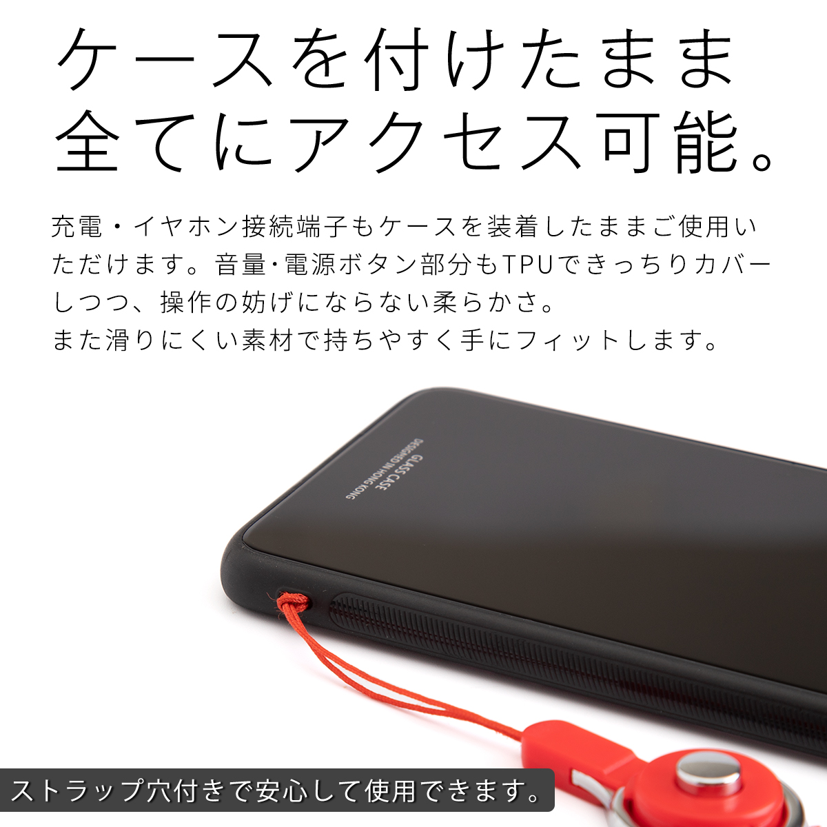 Redmi Note 9S 背面9Hガラスケース