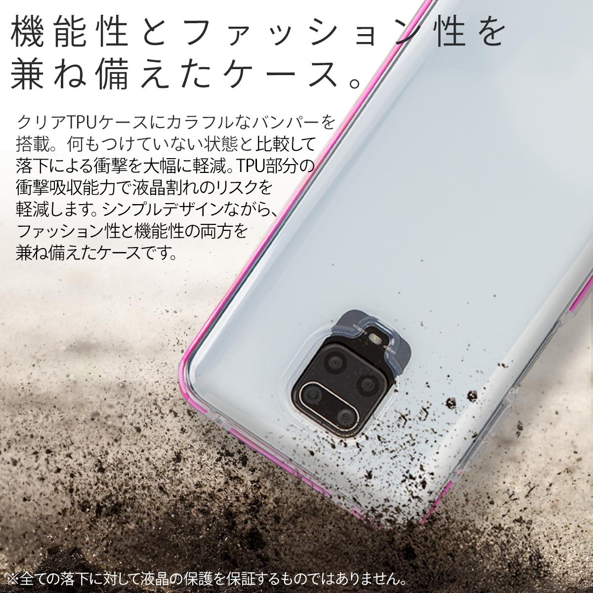 Redmi Note 9S 耐衝撃TPUクリアケース