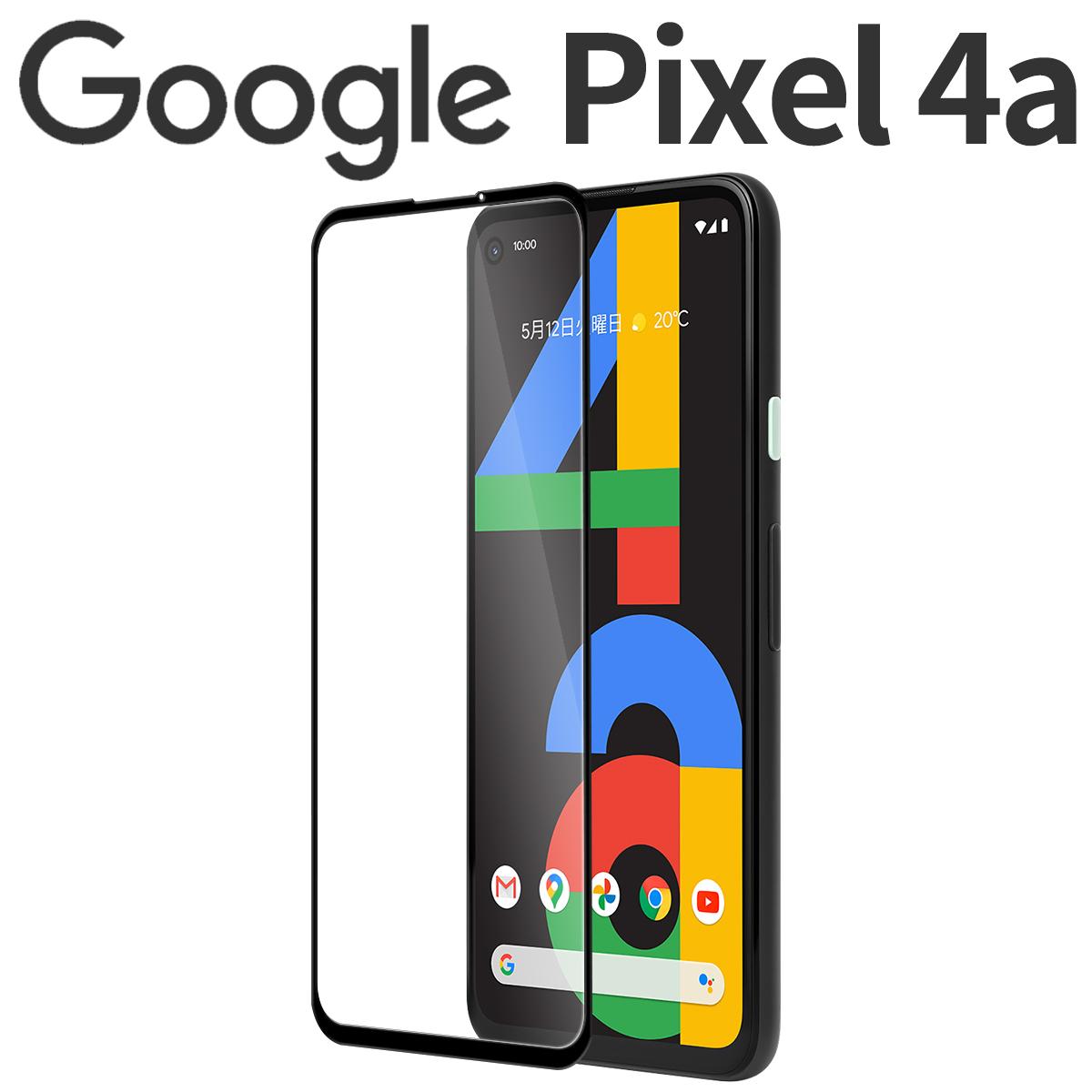 Google Pixel 4a 全面吸着カラー強化ガラス保護フィルム 9H