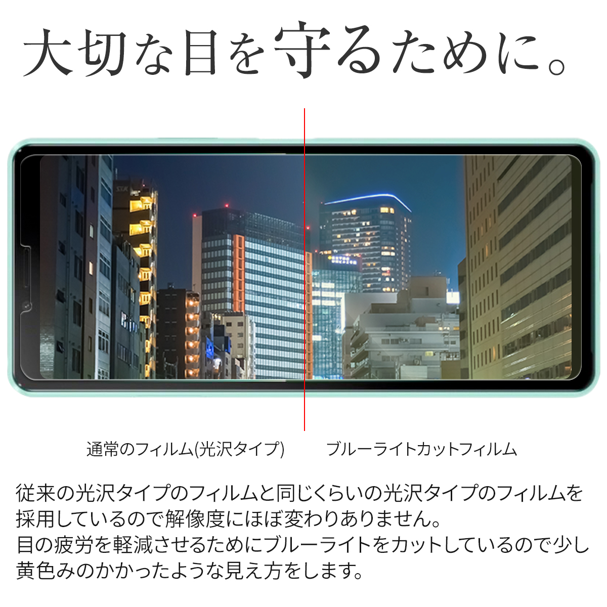Google Pixel 4a 液晶保護フィルム