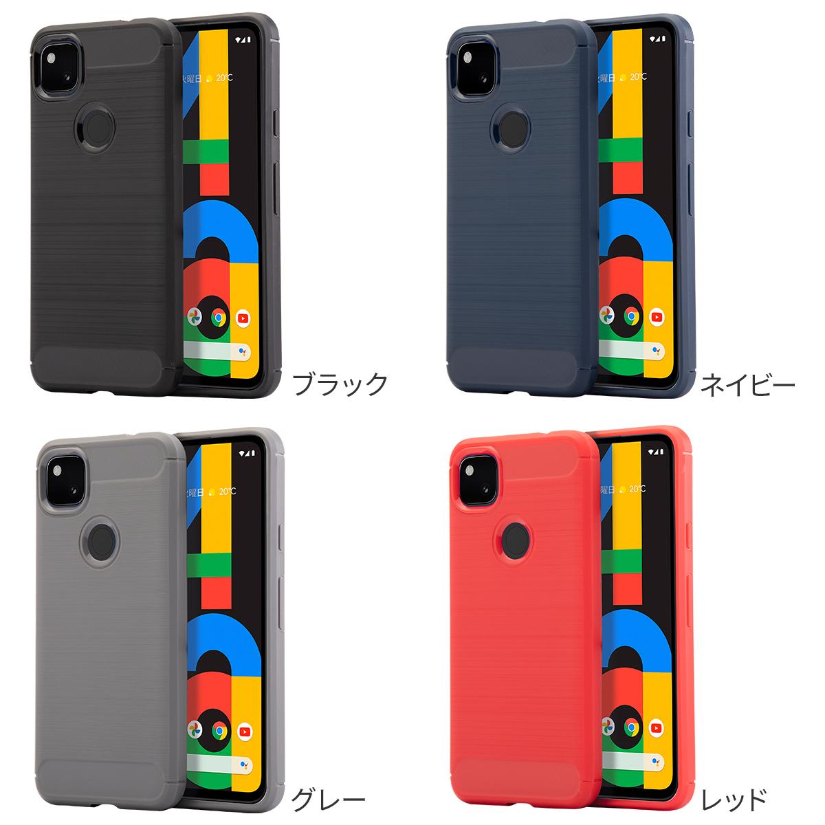 Google Pixel 4a カーボン調TPUケース