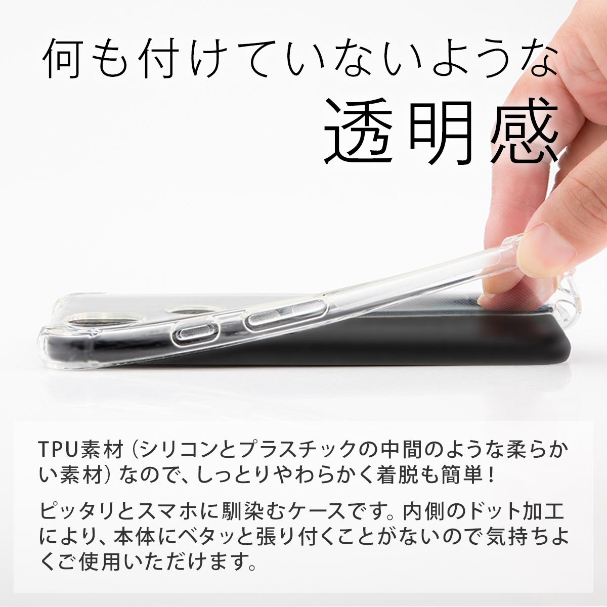Google Pixel 4a 耐衝撃TPUクリアケース