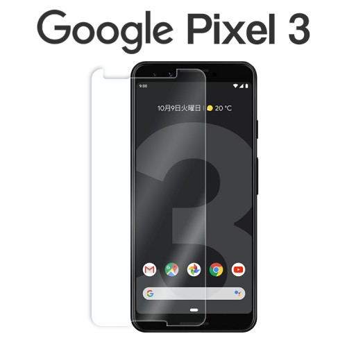 Pixel3 液晶保護フィルム