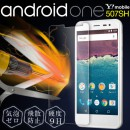 Android One 507SH 強化ガラス保護フィルム 9H