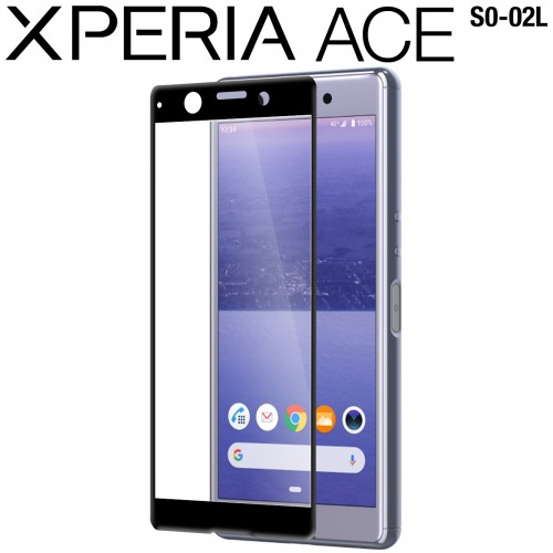 Xperia Ace SO-02L 全面吸着カラー強化ガラス保護フィルム 9H