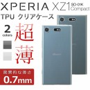 XperiaXZ1Compact SO-02K TPU クリアケース