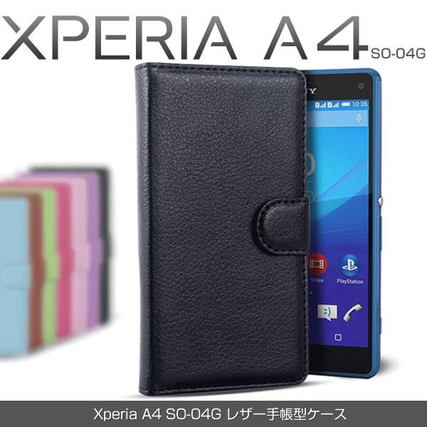 Xperia A4 SO-04G レザー手帳型ケース