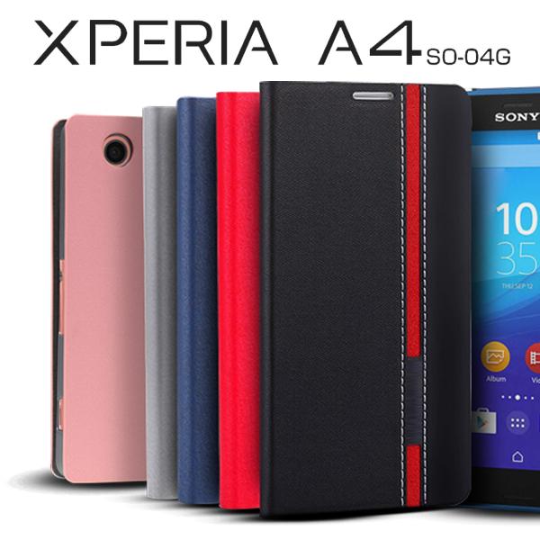 Xperia A4トリコロールカラー手帳型フリップケース