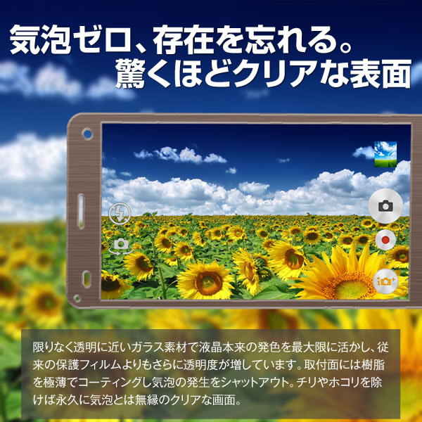 XperiaZ3Compactアルミプレート&強化ガラスフィルム