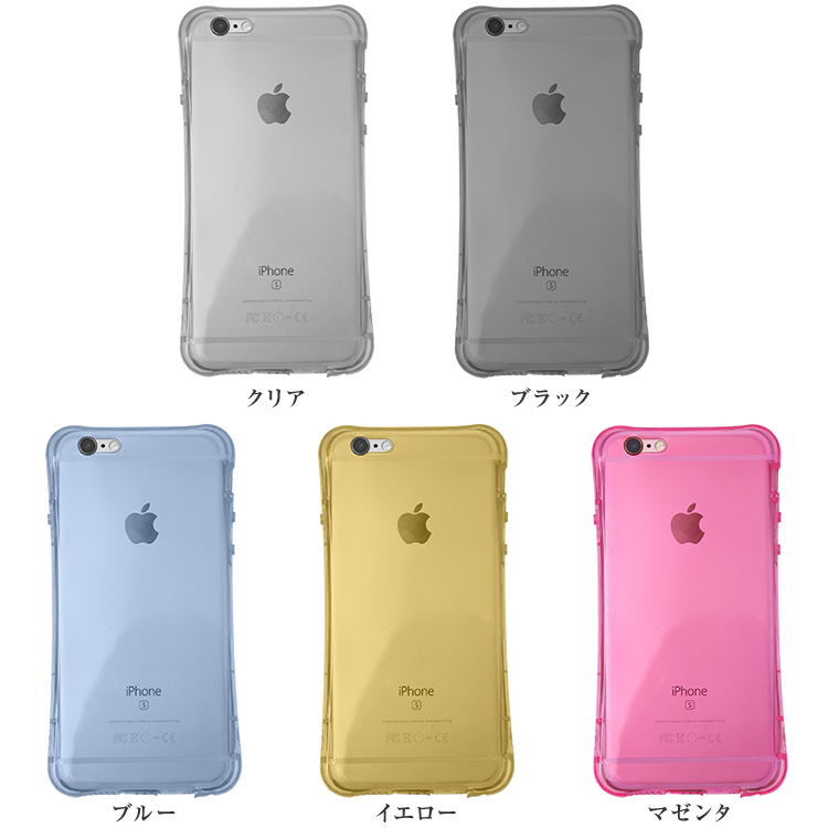 iPhone se/5s/6s/6s Plus 耐衝撃TPUケース