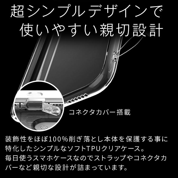 iPhone7 iPhone7Plus ストラップ穴付きTPUケース