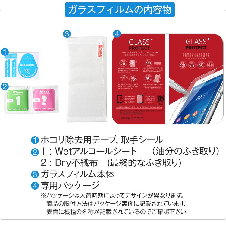 Zenfone3 ZE520KL ZS570KL 強化ガラス保護フィルム 9H