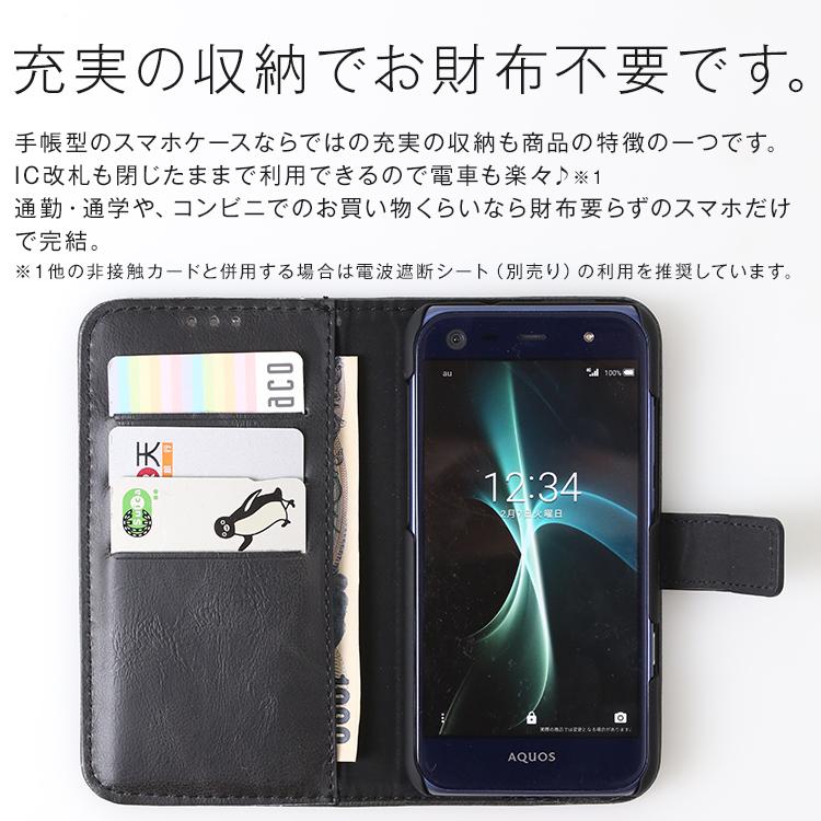 AQUOS SERIE mini SHV38 アンティークレザー手帳型ケース