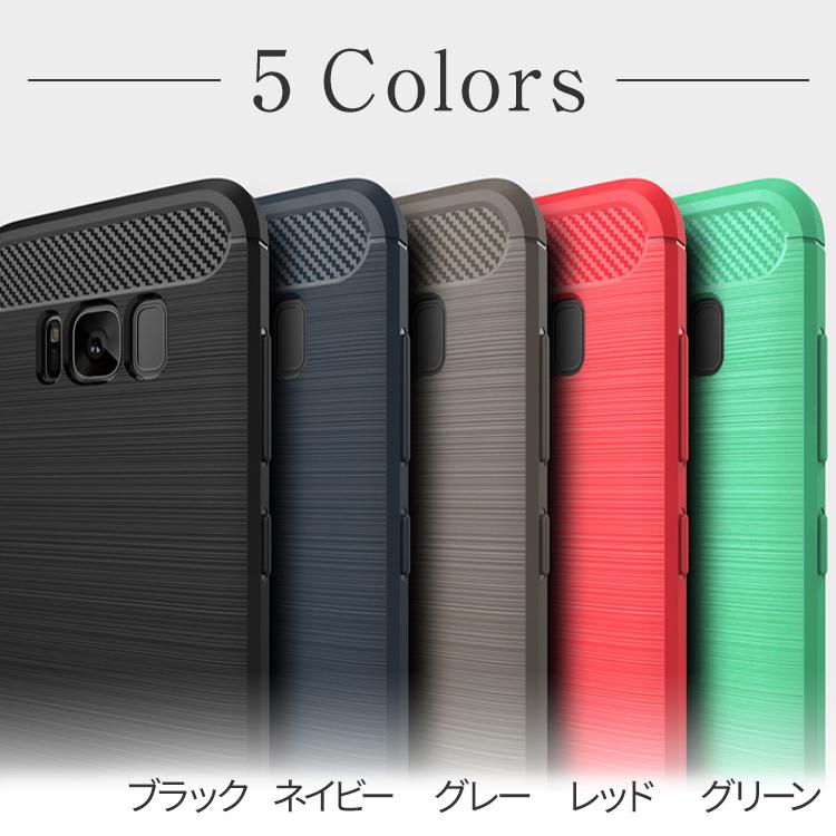Galaxy S8+ SC-03J/SCV35 カーボン調TPUケース