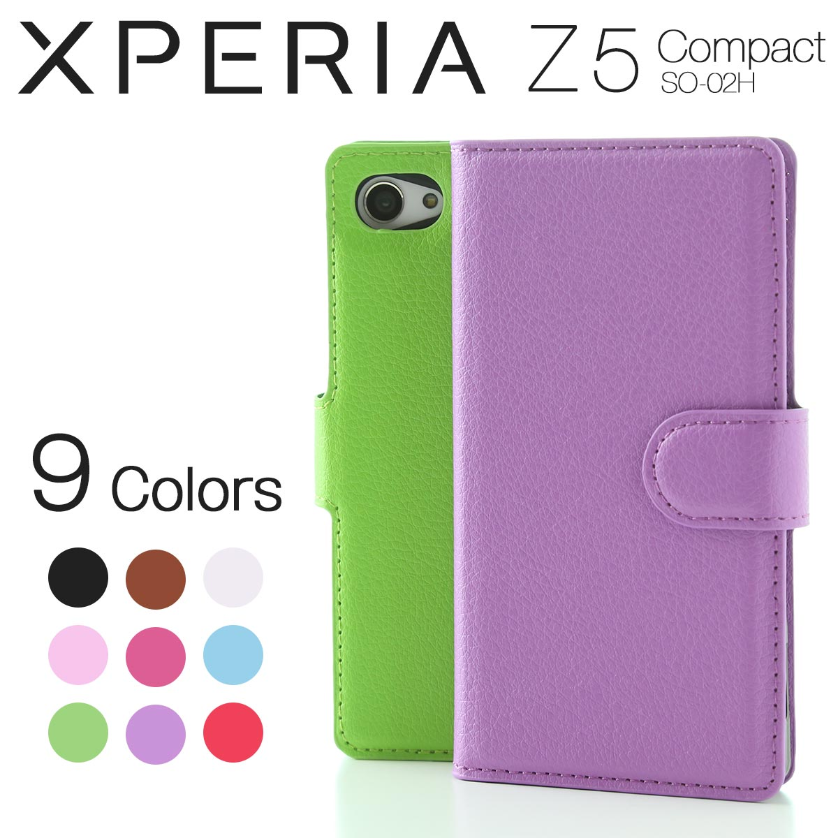 Xperia Z5 Compact SO-02H レザー手帳型ケース