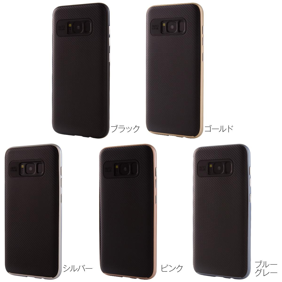 Galaxy S8+ SC-03J/SCV35 ハイブリッドケース
