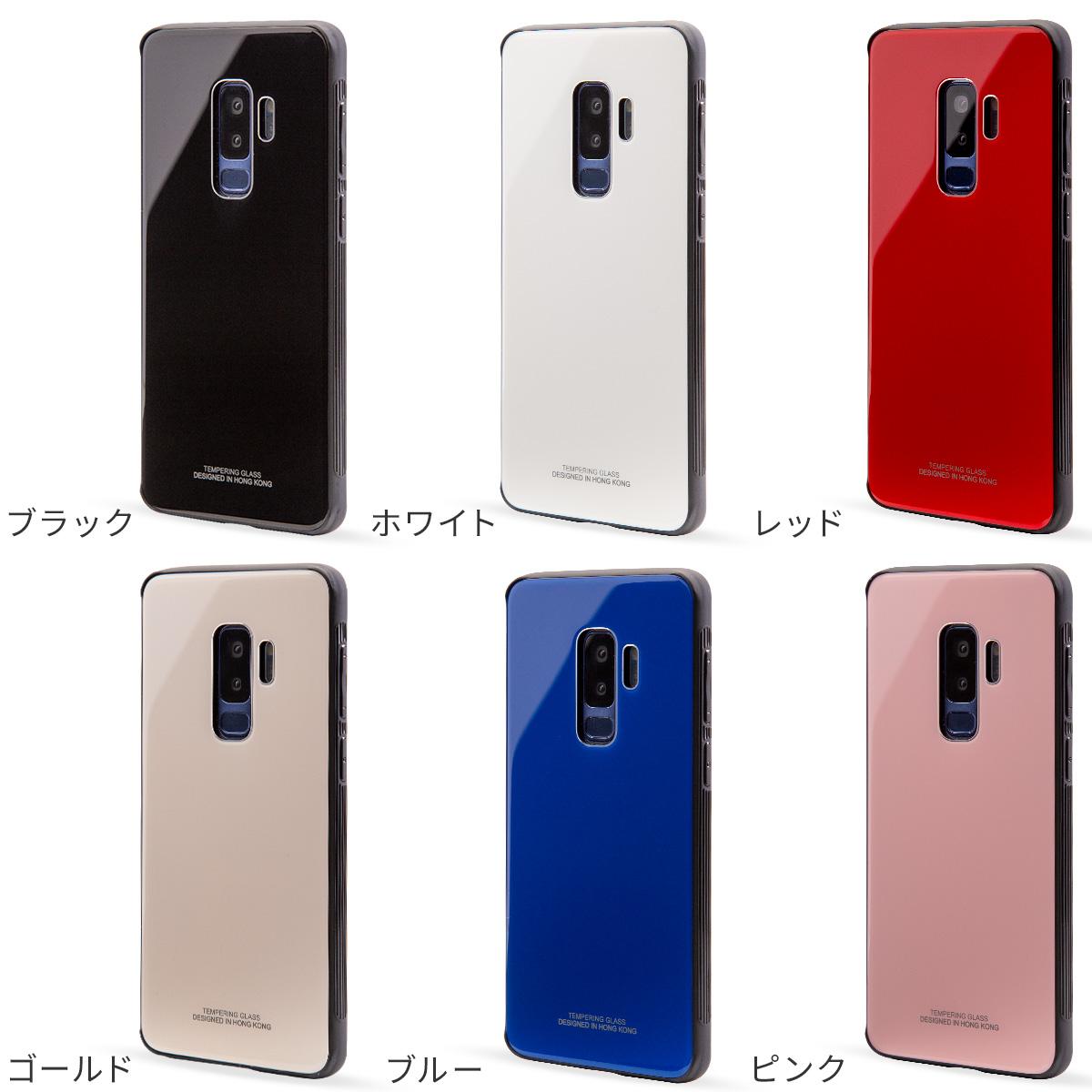 Galaxy S9+ 背面9Hガラスケース