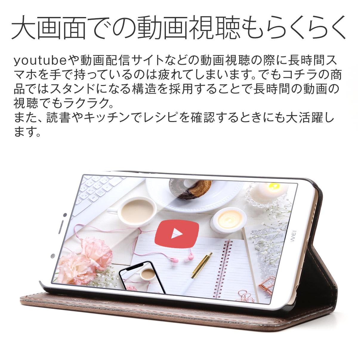 nova lite 2 アンティークレザー手帳型ケース