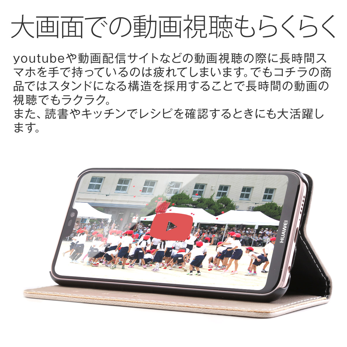 P20 Lite アンティークレザー手帳型ケース