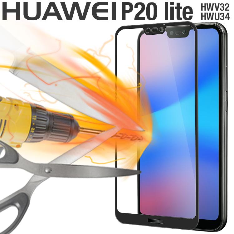 P20 Lite カラー強化ガラス保護フィルム 9H